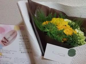 お花と色紙
